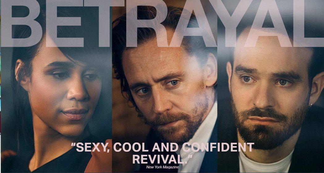 「背叛」由3位演員詮釋男女之間不倫的關係,正在紐約上演中。圖/翻攝自betray...