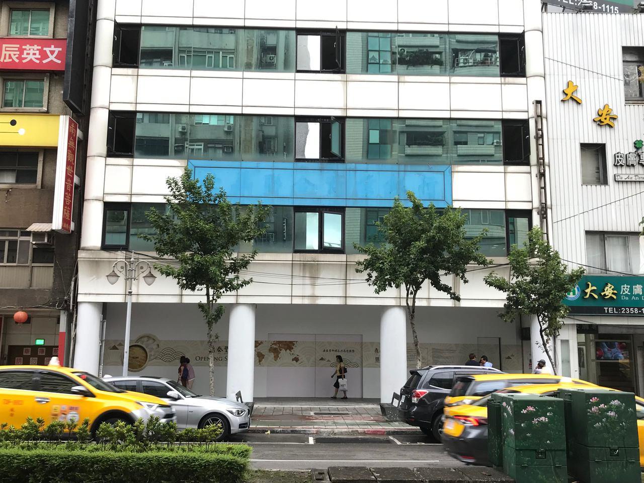 鼎泰豐將在台北市永康商圈開出「信義二店」,地點就在信義路277號,位於信義本店斜...