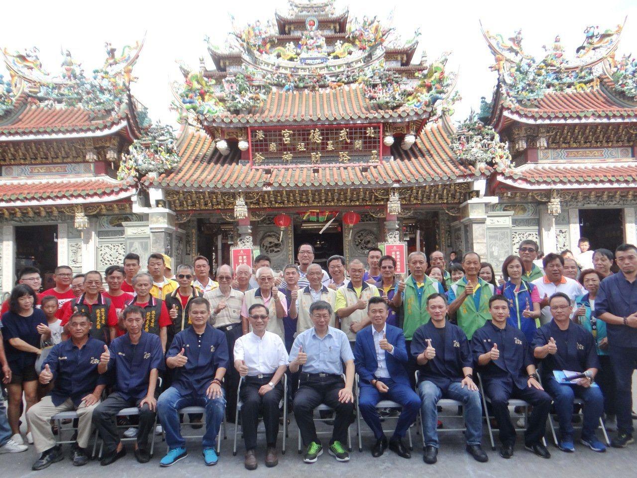 台北市長柯文哲今年9月前往雲林縣北港武德宮及北港朝天宮參拜。圖/本報資料照