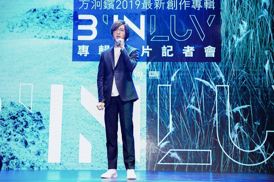 方泂鑌(左)。圖/海蝶音樂提供