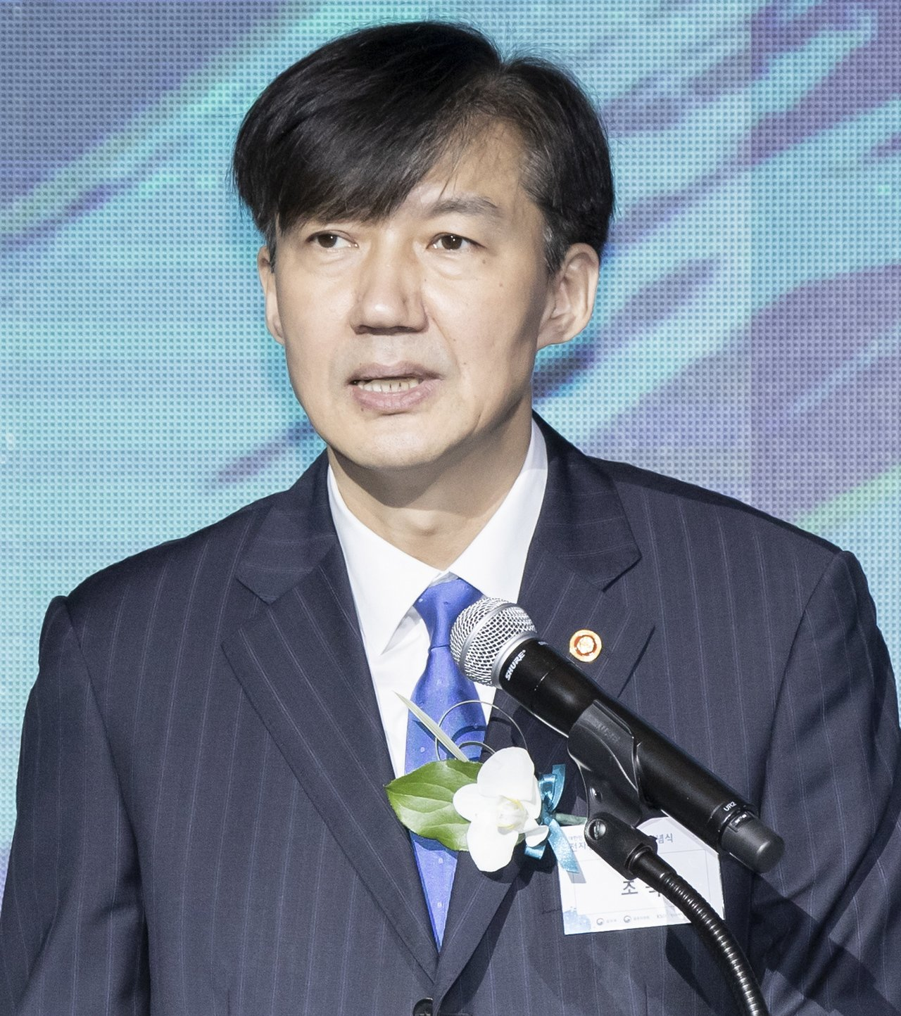 南韓法務部長曹國16日出席一場電子安全系統發表會。(歐新社)