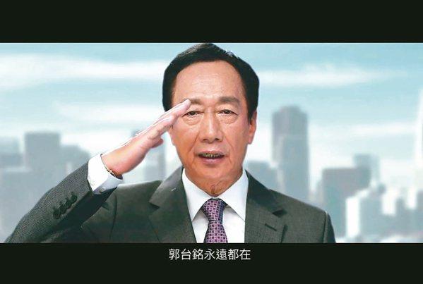 鴻海創辦人郭台銘發表「郭台銘永遠與中華民國同在」影片。 圖/取自郭台銘臉書