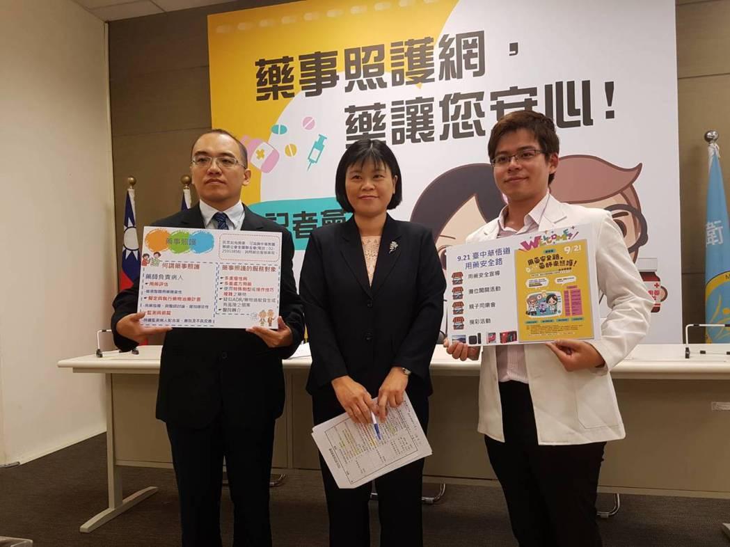 食藥署表示藥事照護服務明年將推至全台22縣市。記者楊雅棠/攝影