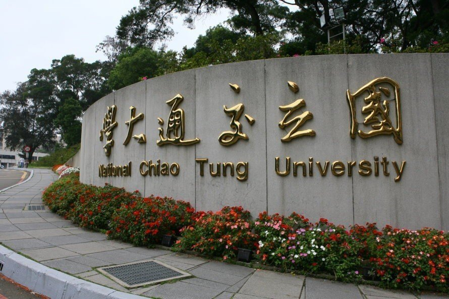 外界矚目的陽明大學及交通大學(圖)合校案有了突破性進展。 圖/聯合報系資料照片