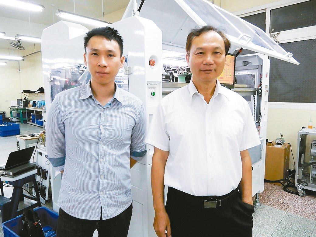 四方自動化機械總經理闕石男(右)、特助闕志宇。 翁永全/攝影
