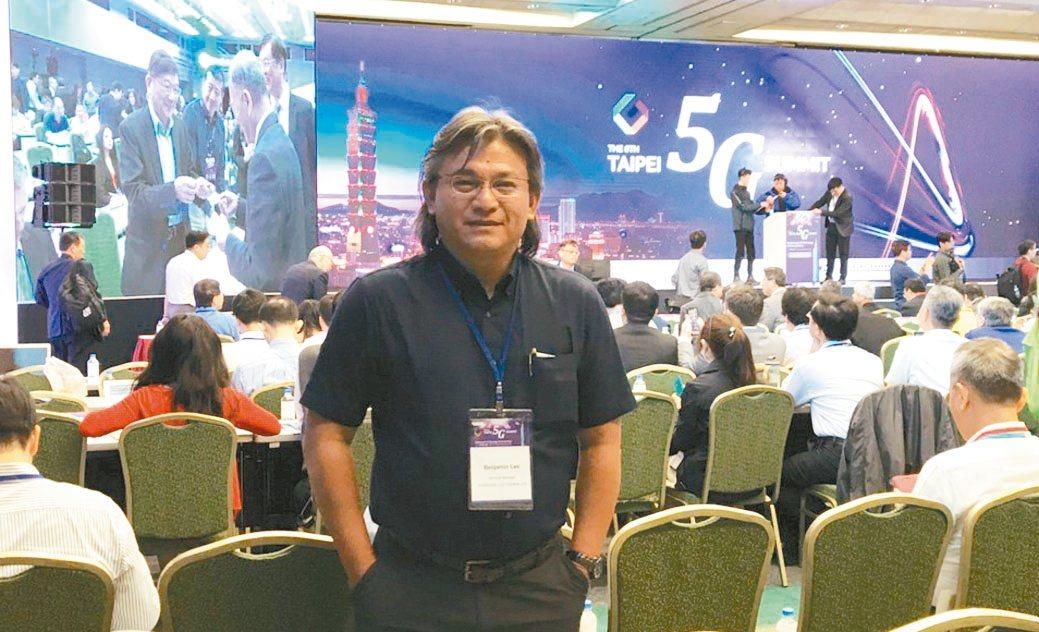 台灣新能智總經理李建成攝於5G高峰會會場。 翁永全/攝影
