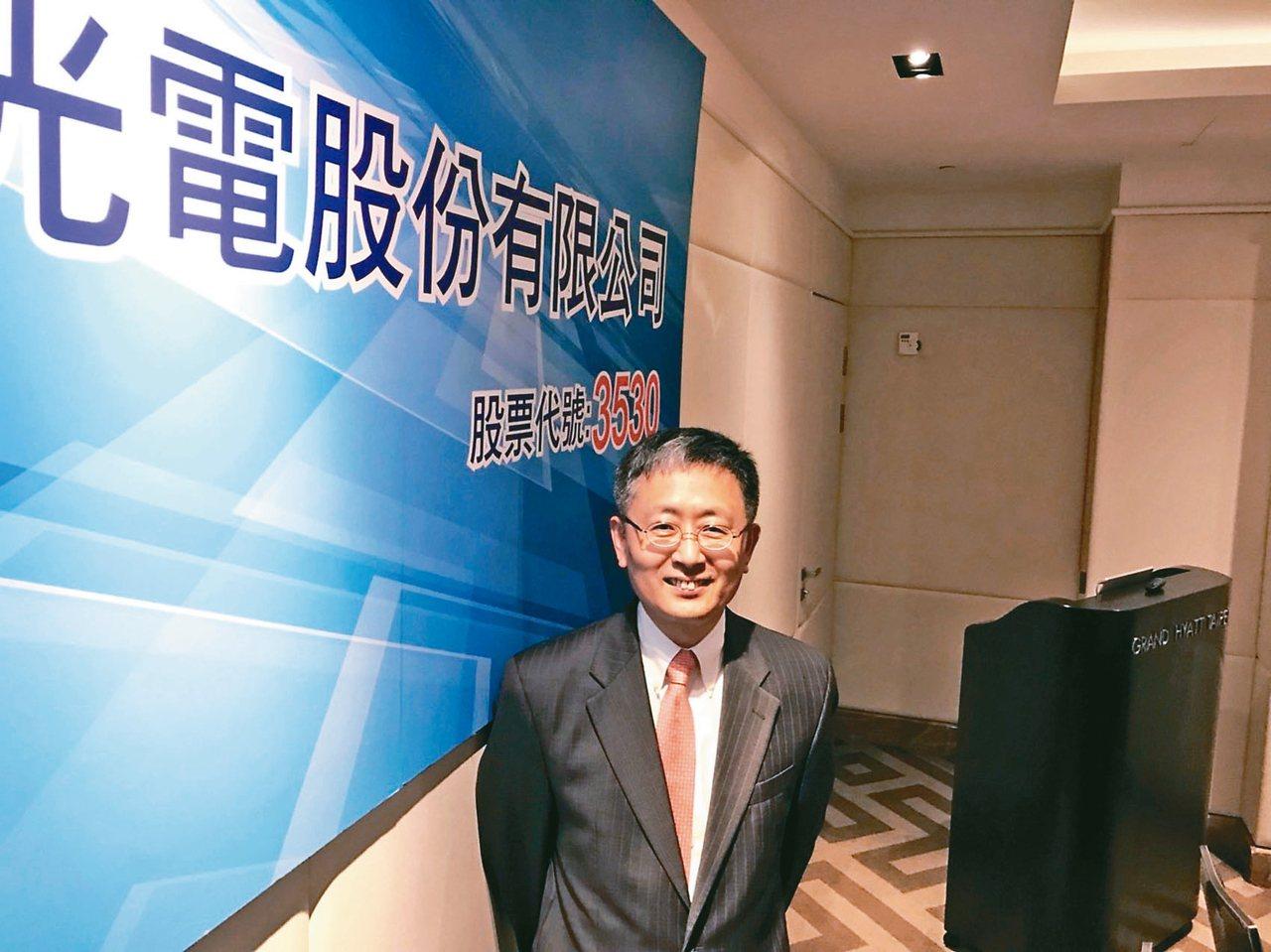 晶相光董事長暨總經理何新平 (本報系資料庫)