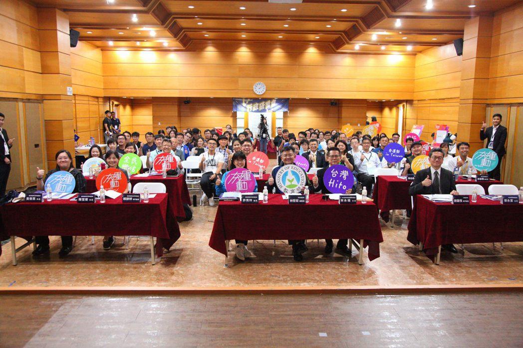 百人參與國際及兩岸體育交流行政研習會合影。體育署/提供