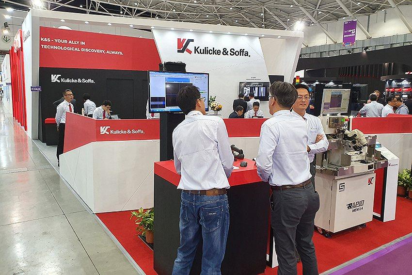 庫力索法(K&S)在M0640攤位展出該公司設備。 曹松清/攝影