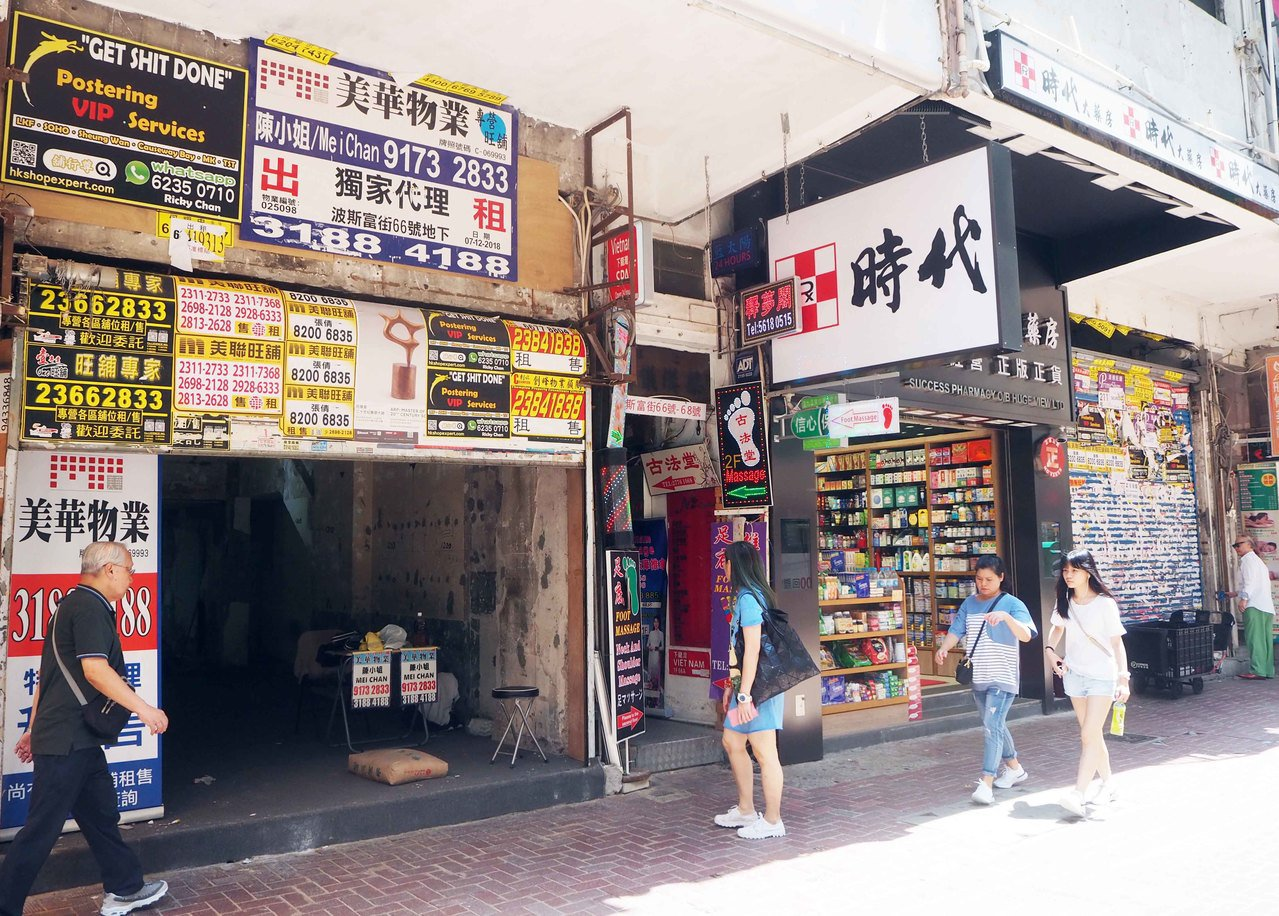賓館:兩三月零入住 香港中國通訊社