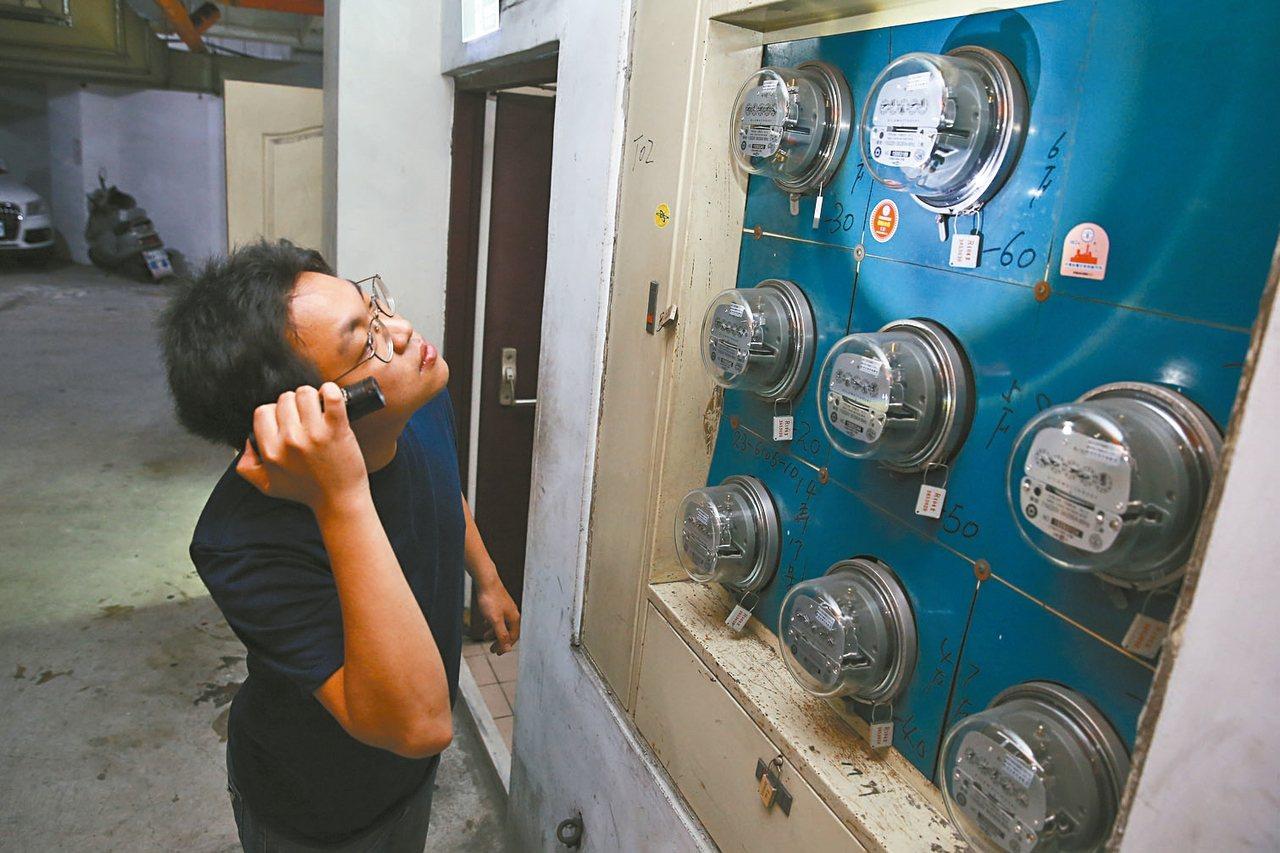 經濟部下午召開電價費率審議會,10月起平均電價維持每度2.6253元不調整,是2...