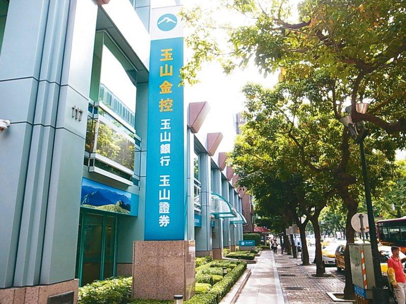 玉山金控發揮企業社會責任(CSR)影響力,獲銀行業(Banks Industry Group)世界排名第三名。 圖/玉山銀行提供