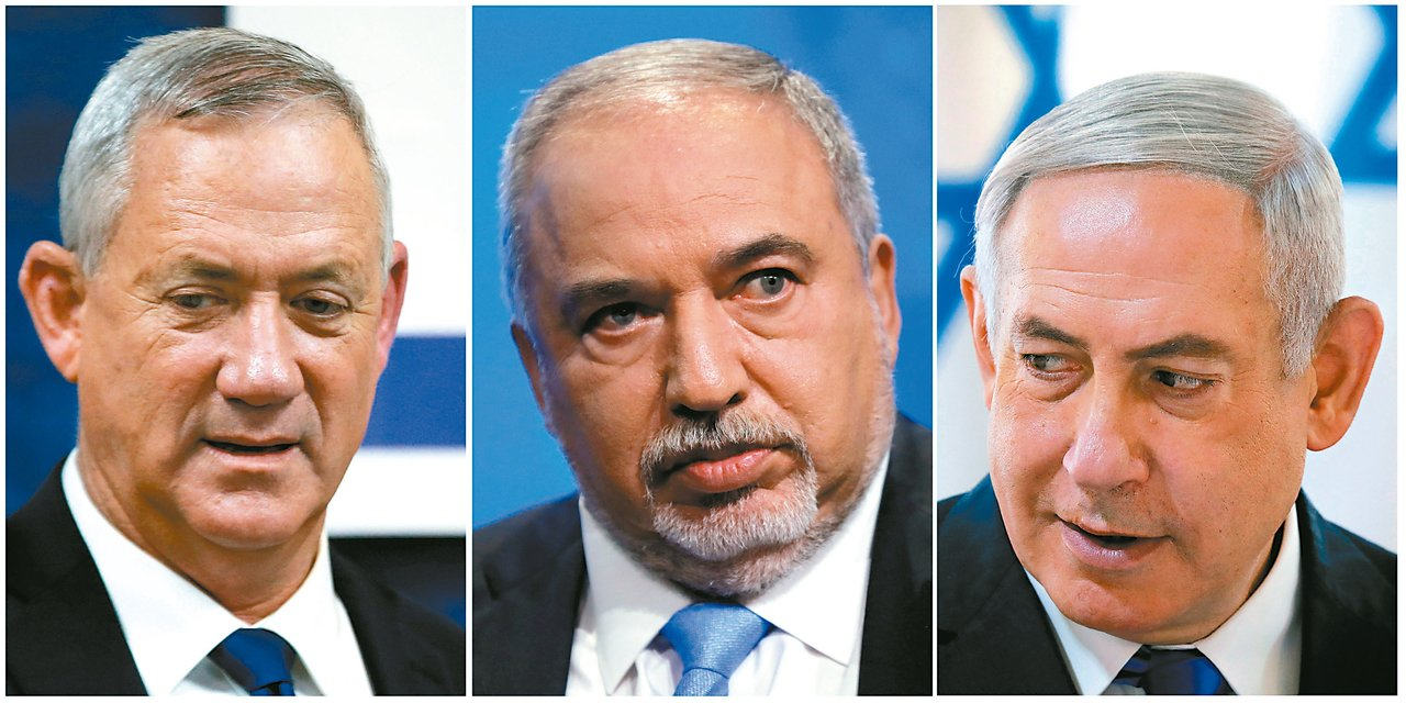 以色列17日選舉,總理內唐亞胡(右)和主要對手甘茲(左)都無法與盟友取得過半席次...