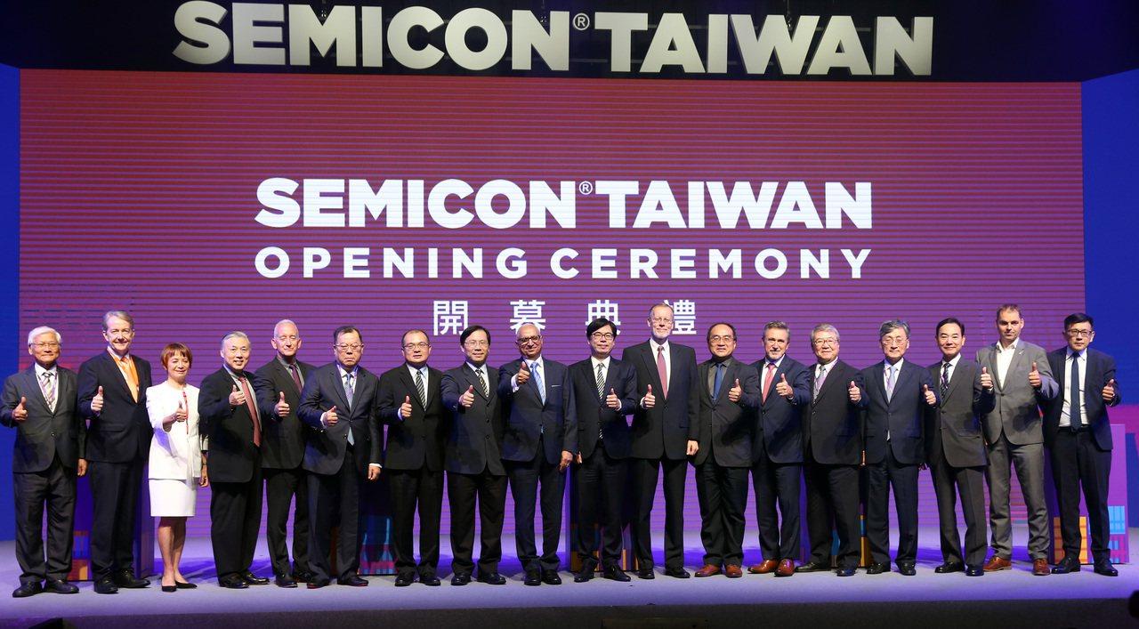 台灣國際半導體展(SEMICON Taiwan)開幕,國際級大咖齊聚看好下半年及...