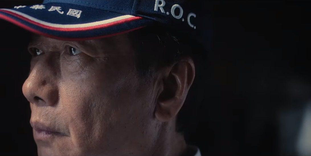 鴻海創辦人郭台銘宣布不參選2020總統,但只要中華民國有需要他都會在。郭台銘臉書...