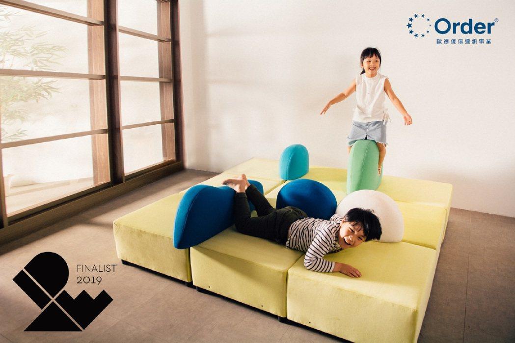 歐德Landscape Sofa造型沙發,獲2019年美國IDEA設計獎肯定。歐...