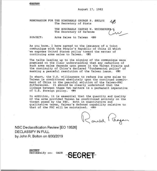 雷根總統在817公報公布當天,也同時留下一分對台軍售備忘錄。此備忘錄可見是給國務...