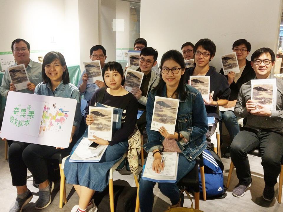 深崛萌出版的國文課本,從選文、編排到設計,全都讓人耳目一新。 圖/奇異果文創提供