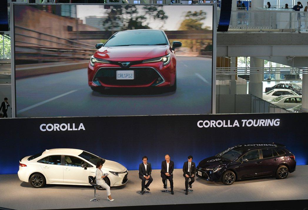 新世代Toyota Corolla Sedan與Corolla Touring正...