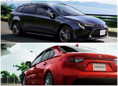 新世代Toyota Corolla日本正式發表 Corolla Touring旅行車版本同步登場!
