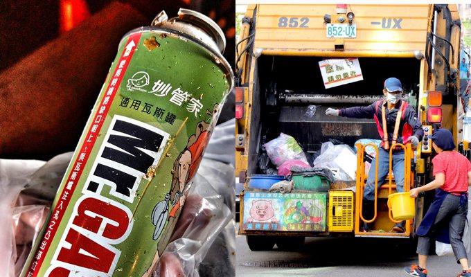 一名垃圾清運人員從垃圾袋內翻出的卡式爐瓦斯罐,推測是民眾中秋烤肉後,未正確分類直...