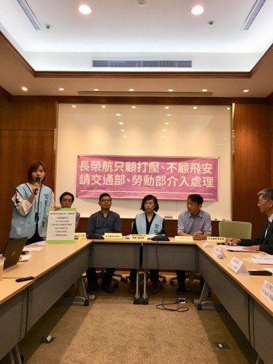 長榮罷工雖已落幕,但工會控訴依然被壓迫。(photo by 施凱文/台灣醒報)