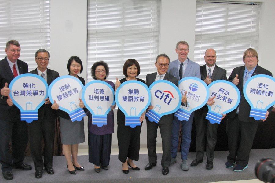 花旗與Fulbright、AIT及全美演講與辯論協會合作,共同在台灣推動英語辯論...
