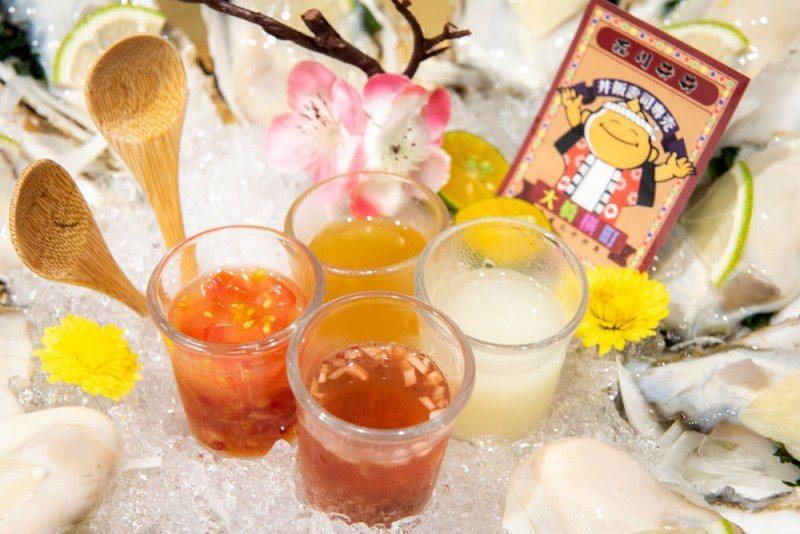 ▲醬料依序為泰式酸辣醬、水果醋、檸檬汁、紅酒醋,四種不同沾醬可依照自己的喜好伴生...