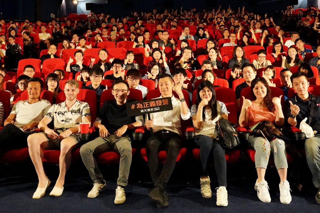 無黨籍立委林昶佐出席「瞞天機密」首映會。圖/采昌提供