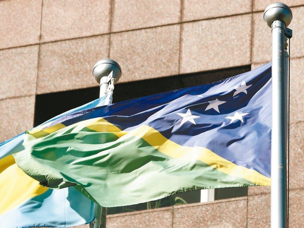 圖為索羅門國旗。 圖/聯合報系資料照片