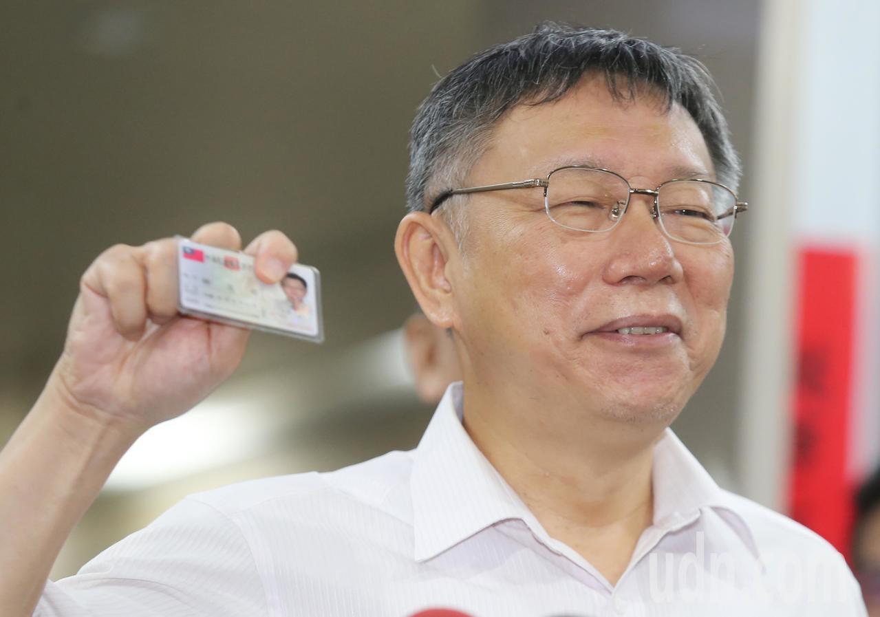 針對郭台銘宣布退出2020總統大選,柯文哲(圖)上午拿出身分證表示還好帶在身上不...