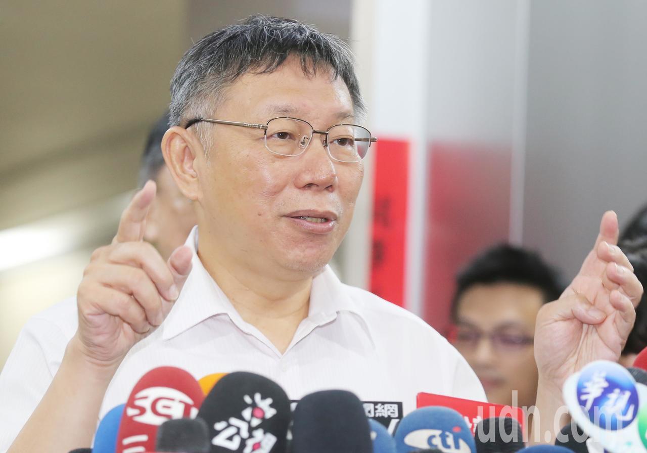 針對柯媽希望柯文哲選總統,柯文哲(圖)上午表示「柯媽代表台灣知識份子的焦慮」。記...