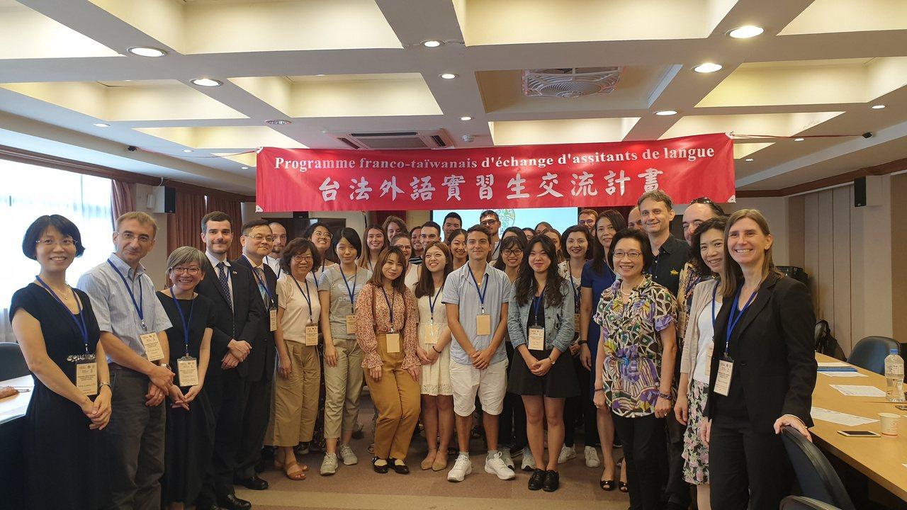 為歡迎法語實習生來台協助法語教學及歡送我華語實習生赴法教學,教育部與法國在台協會...