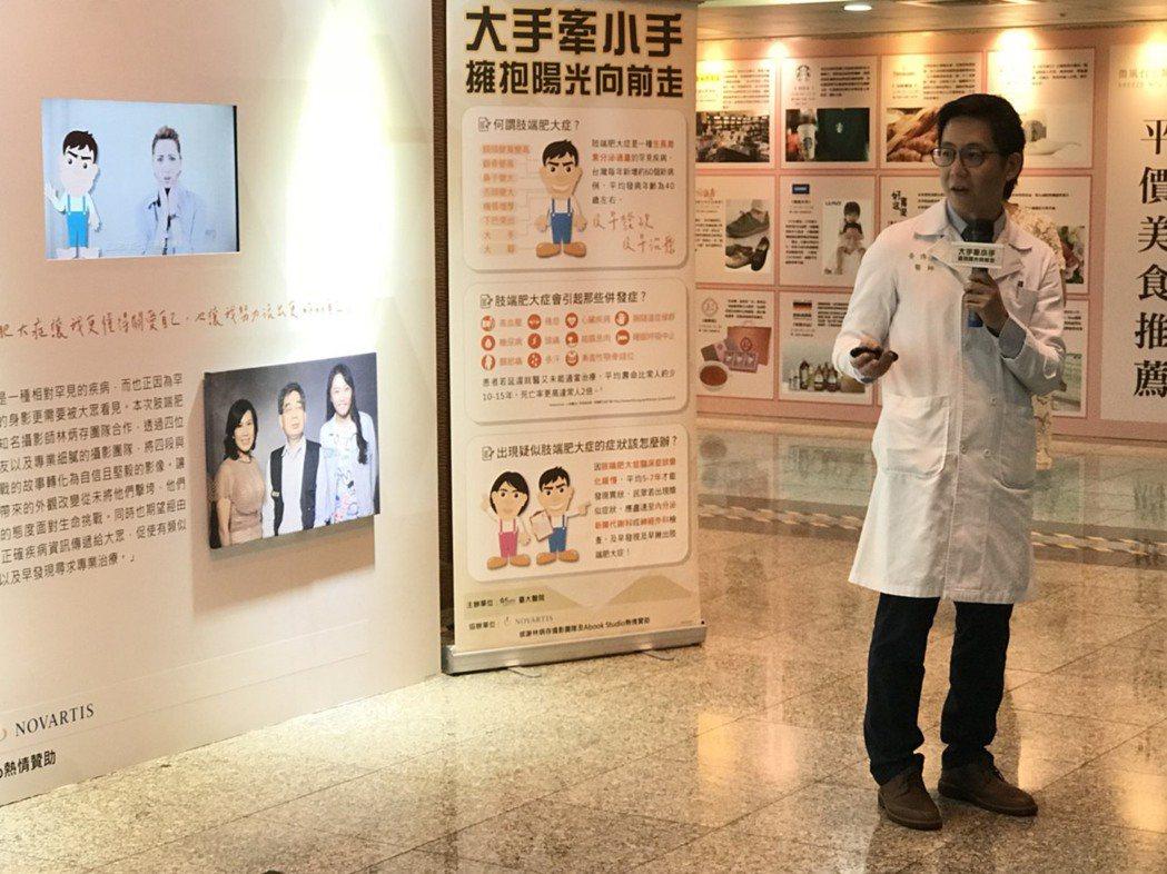 台大醫院神經外科主治醫師黃博浩表示,肢端肥大症可透過抽血、X光等檢查;而在治療上...
