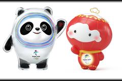 北京冬奧吉祥物 陸網友批醜:近期最差吉祥物
