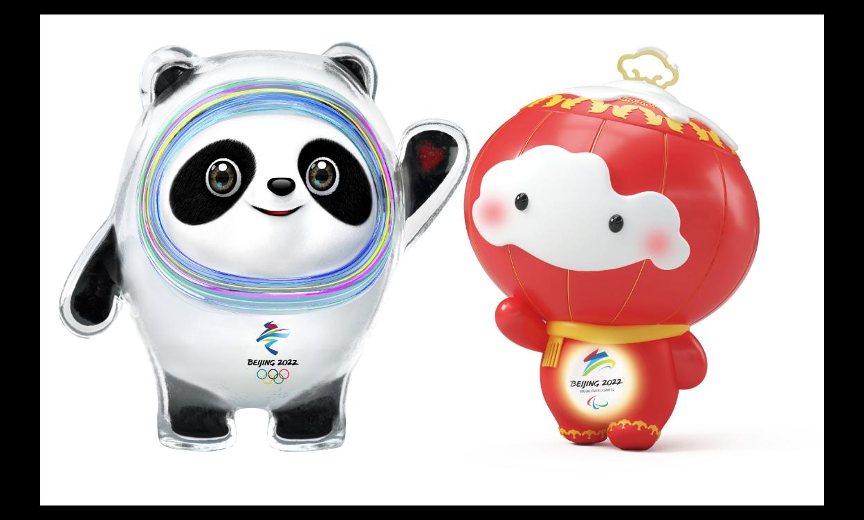 北京2022年冬奧會吉祥物「冰墩墩」(左)和冬殘奧會吉祥物「雪容融」(右)。(新...