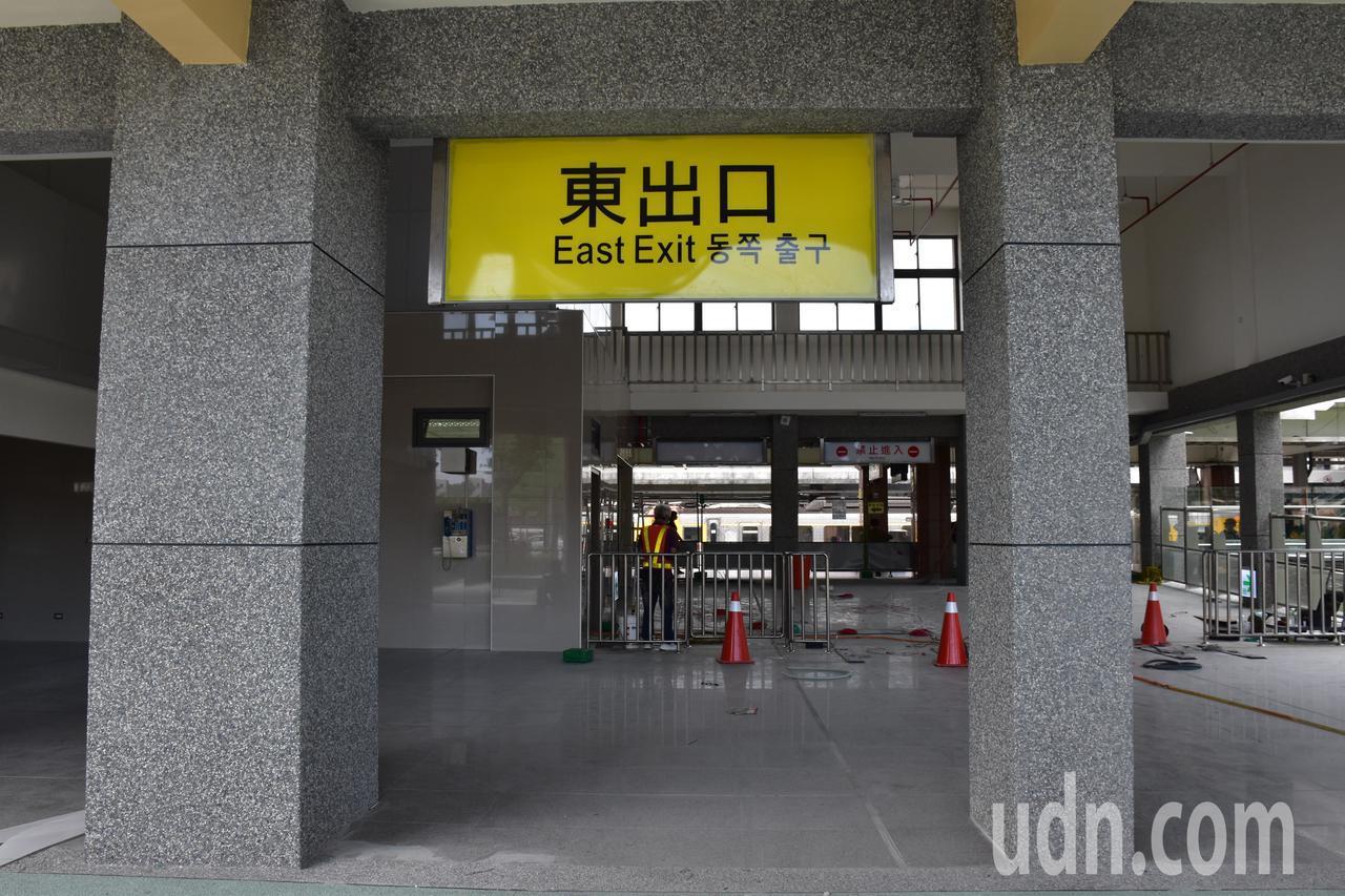 台鐵花蓮車站東出口將於明日正式啟用,可分流每日3萬人次進出站旅客。記者王思慧/攝...