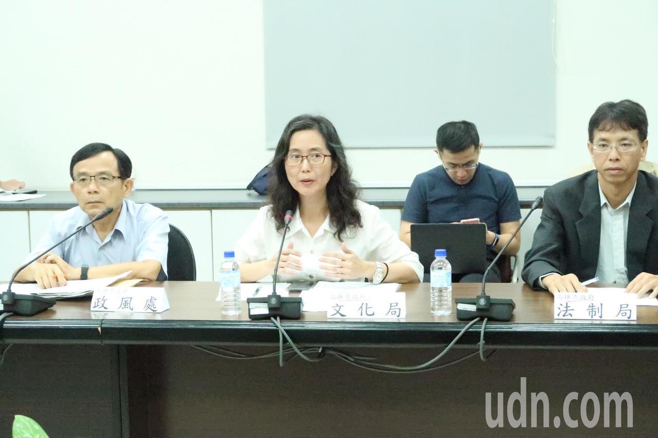 高市府政風處、文化局、法制局說明大港開唱相關事務。記者徐如宜/攝影