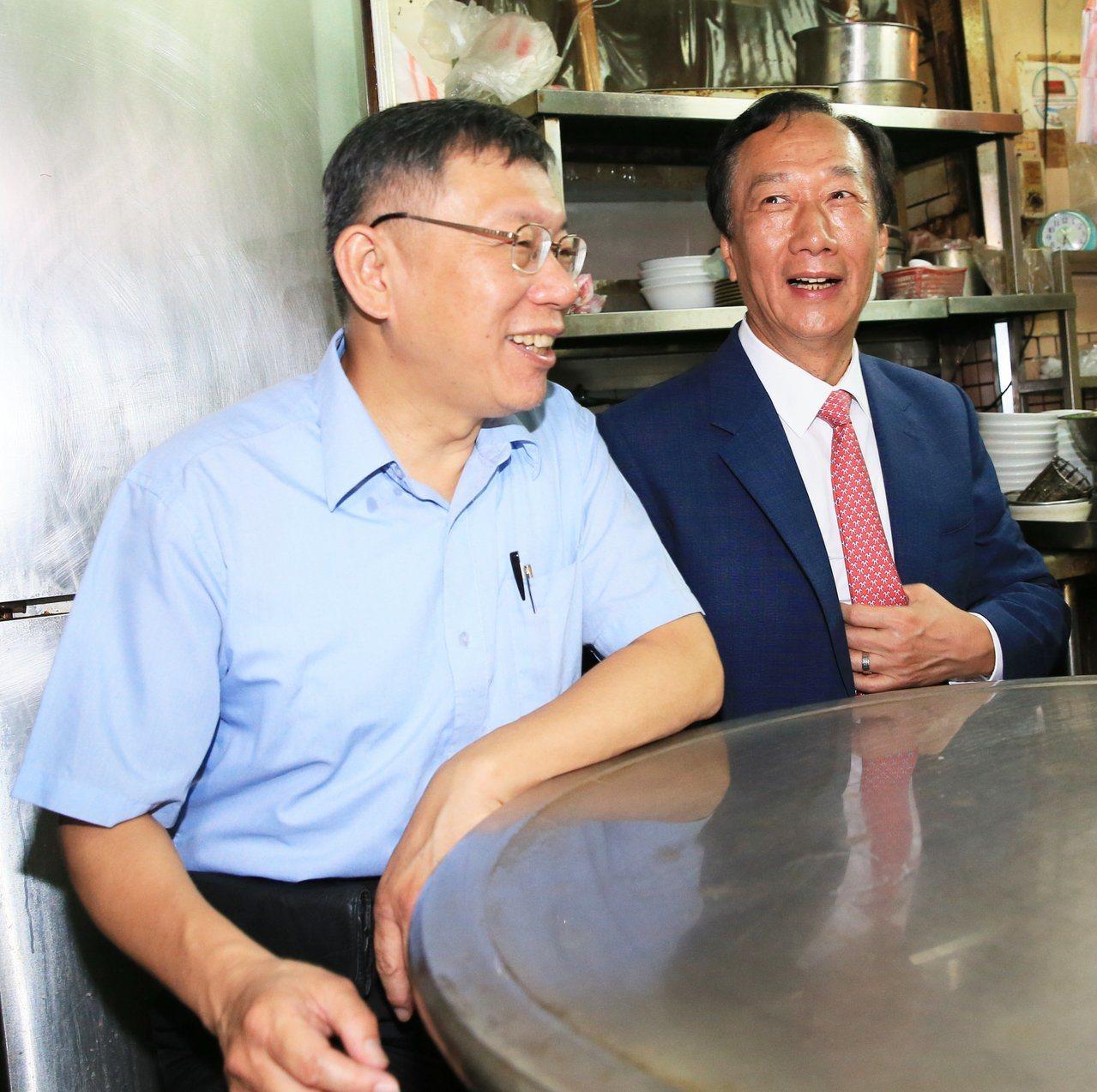 鴻海創辦人郭台銘與台北市長柯文哲9月14日在新竹同框。本報系資料照片