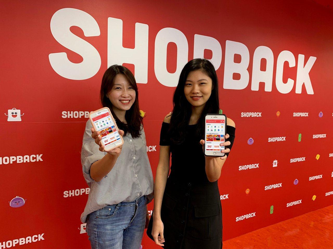 ShopBack成績亮眼,9月9日當天APP流量增加5.1倍。圖/ShopBac...