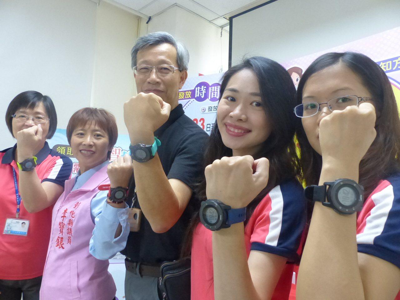 參加彰化縣衛生局舉辦的體適能檢測等項目的1萬名長者,從9月23日起到10月3日,...