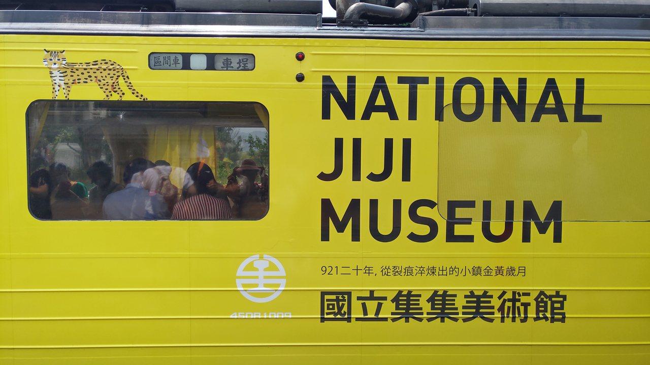 車廂外,台版石虎圖案。記者董俞佳/攝影