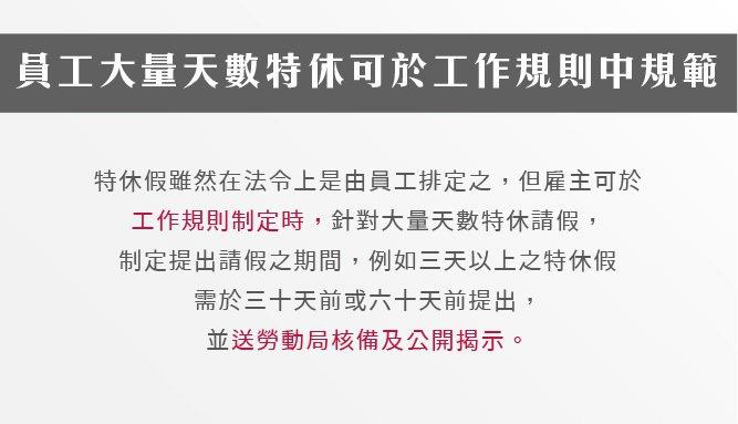 圖/360d才庫人資顧問公司提供