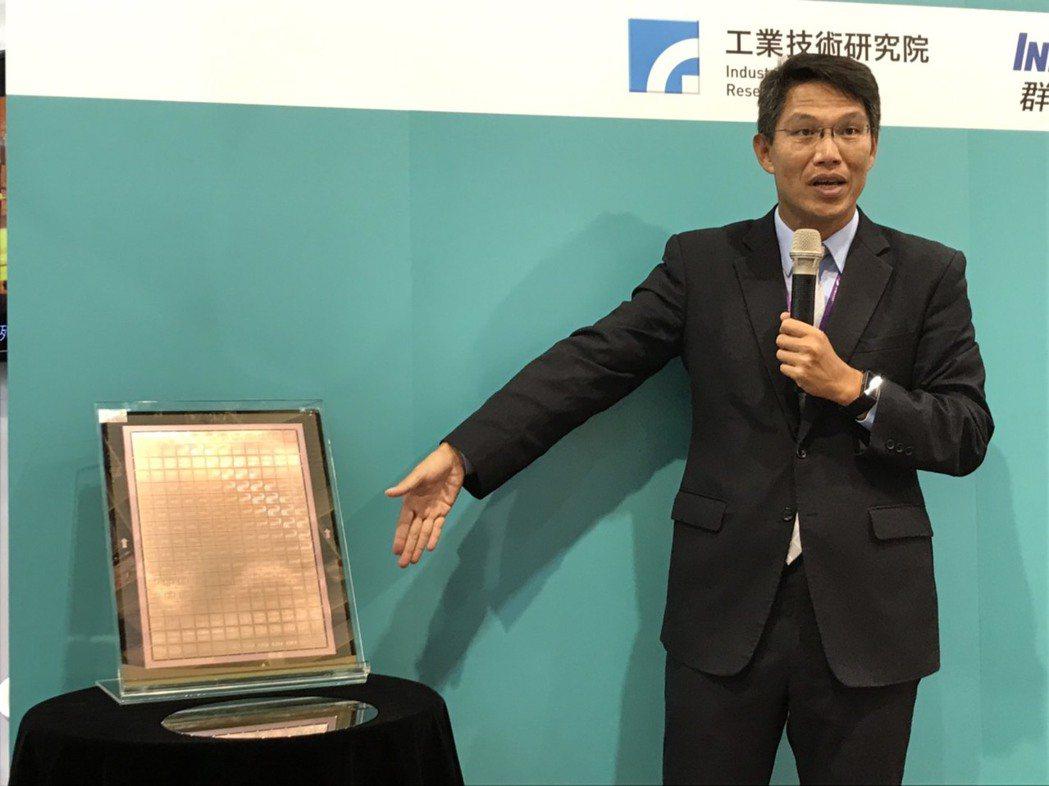 工研院電光系統所副所長李正中介紹以「低翹曲面板級扇出型封裝整合技術」生產的產品。...