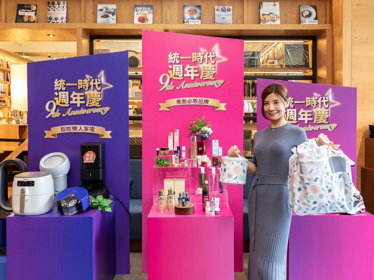台北統一時代百貨周年慶推出3波段的實用卡友禮,包括旅行收納5件組、保鮮3件組、環...