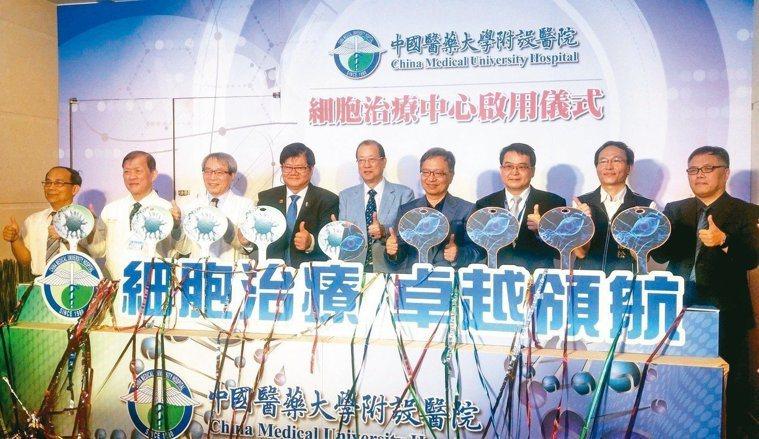 中國醫藥大學附設醫院的細胞治療中心今年6月啟用,如今已可利用細胞治療收治一到四期...