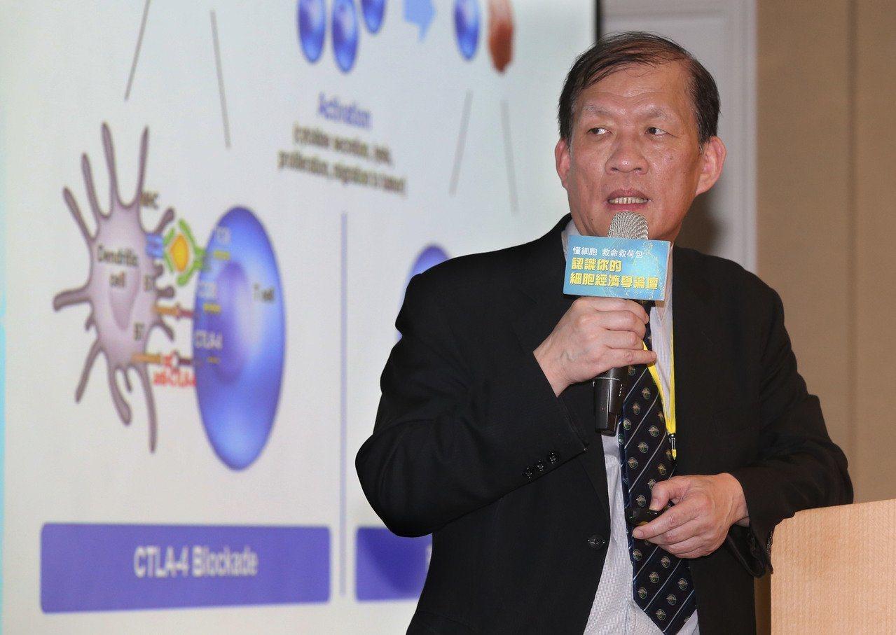 中國附醫院長周德陽表示,雖然不同癌別對於細胞治療的預後皆有不同,但提早在一到三期...