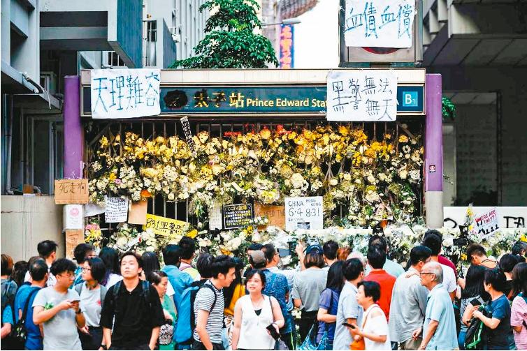 香港反送中運動中的「八三一太子站事件」,因傳出有人致死,民眾連日在太子站獻花致意...