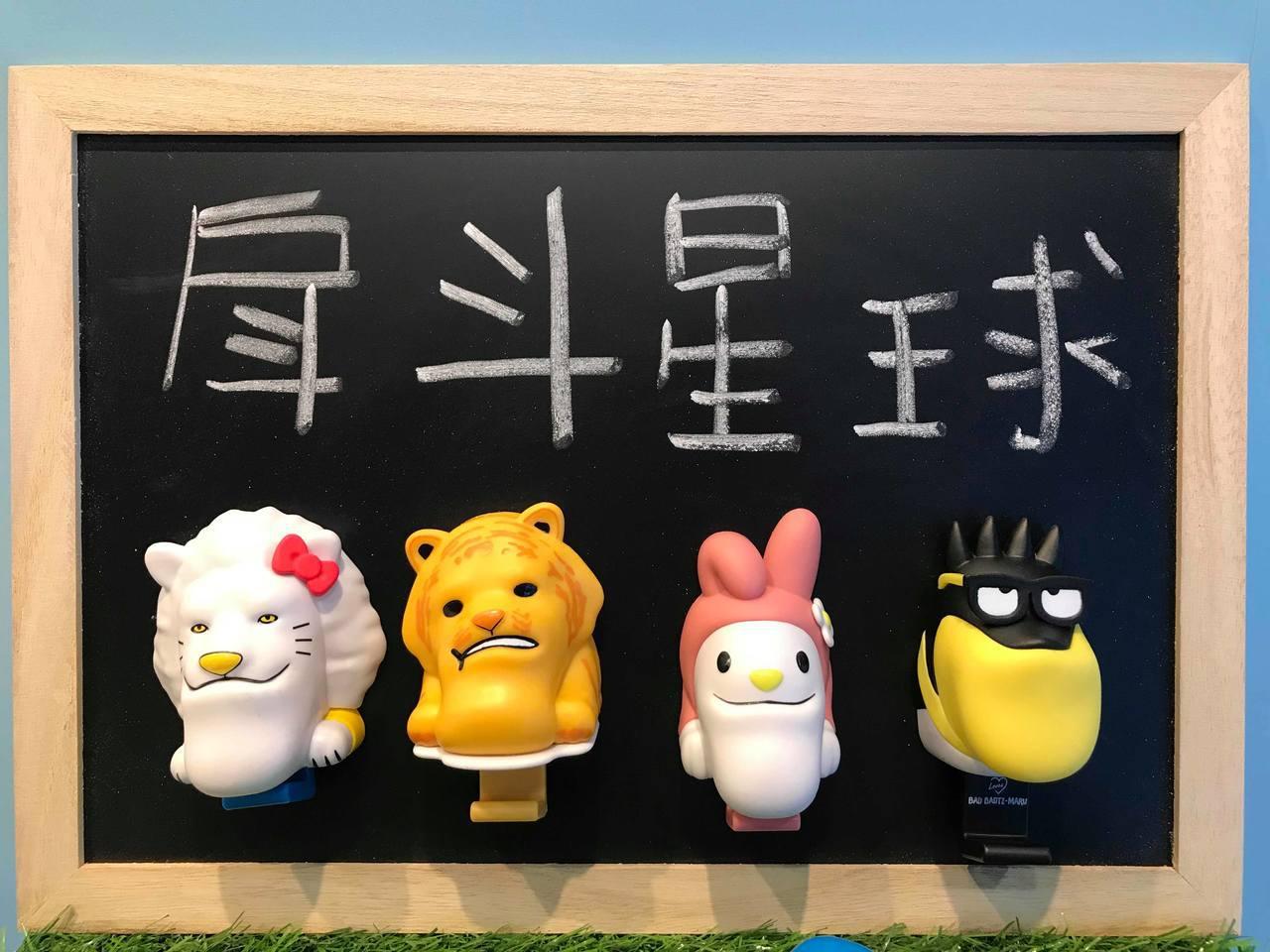 7-ELEVEN「三麗鷗X戽斗星球」CITY CAFE集點活動9月25日開跑,立...