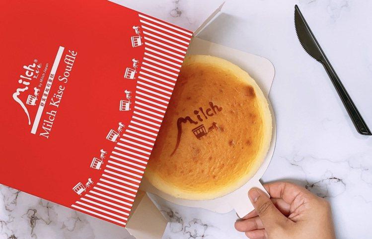 Milch由布院推出新品「舒芙蕾起司蛋糕」,即日起至9/30,原價每個210元,...